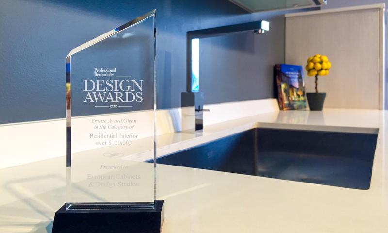 Professional Remodeler 2015 Design Awards